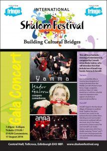 shalom festival edinburgh 2016
